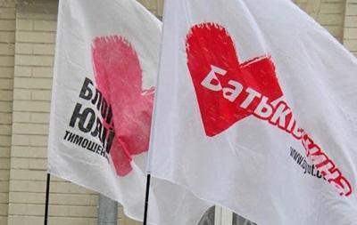 Батькивщина выступает за отставку Яценюка