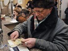 Тимошенко: 6 млн. граждан получили компенсации за сбережения