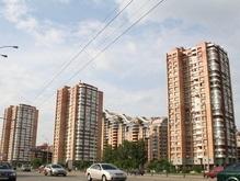 42 депутата просят квартиру в Киеве