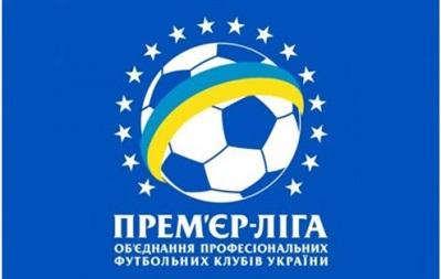 2-й тур УПЛ: Металлист примет Динамо в субботу, Шахтер сыграет с Ворсклой в пятницу