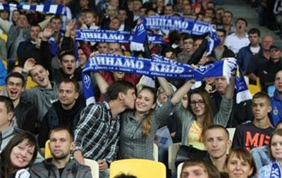 Киевское Динамо застраховало своих болельщиков на домашних матчах