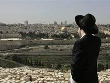 Украина резко осуждает иерусалимский теракт