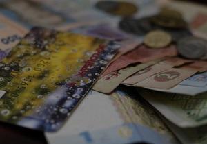 НБУ ждет миссию МВФ до конца года, надеется продолжить сотрудничество