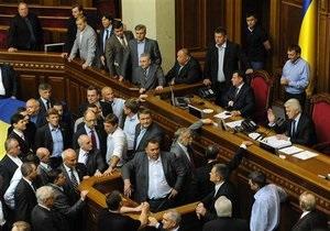 УП: Депутаты Литвина помогли принять языковой законопроект