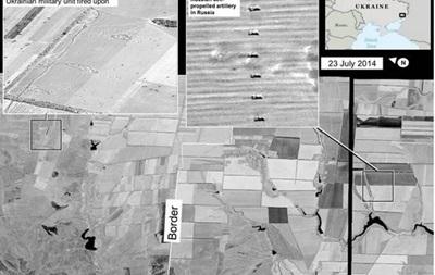 Посол США показал, как российская артиллерия обстреливает Украину