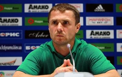 Сергей Ребров: Давайте, вы как-нибудь придете ко мне и мы с вами поговорим о тактике
