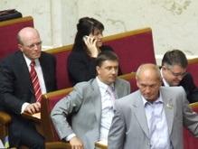 В НУ-НС назвали консультации по коалиции странным собранием