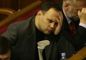 Сигнал Каськиву: Кабмин создал комиссию для расследования скандала вокруг LNG-терминала