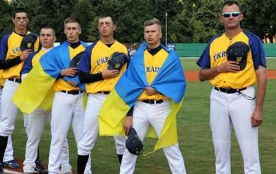 Бейсбол. Сборная Украины заняла четвертое место на молодежном чемпионате Европы