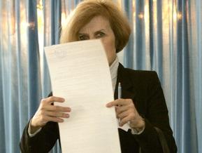 Сегодня истекает срок подачи документов для регистрации кандидатов в президенты