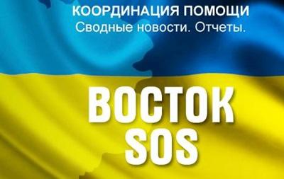 Восток SOS: освобождение заложников, расселение и одежда для переселенцев
