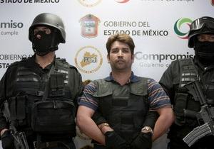 В Мексике арестован лидер наркокартеля Рука с глазами