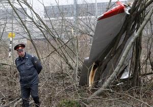 Генпрокуратура РФ затребовала у Польши записи телефонных разговоров Качиньского