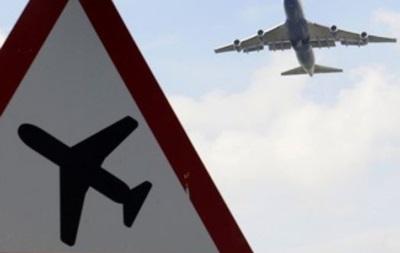 Днеправиа прекращает рейсы из Харькова в Москву
