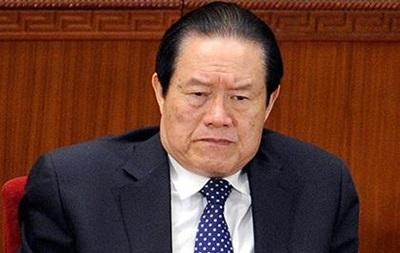 В Китае одного из самых влиятельных людей Компартии подозревают во взяточничестве