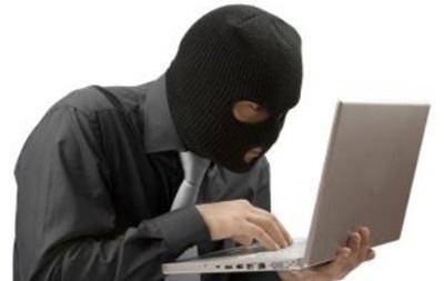 Хакеры атаковали сайт Правительственного портала