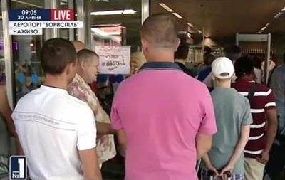 В аэропорту Борисполь усилили меры безопасности: появились очереди