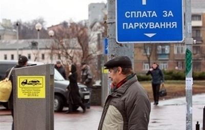 Киевские водители начнут платить за парковку поминутно