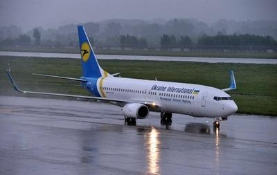 Суд обязал МАУ заплатить аэропорту Борисполь 14,5 миллионов гривен