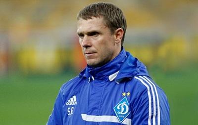 Главный тренер Динамо эвакуировал родных из зоны АТО