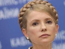 Тимошенко: Пора Президенту снять табу