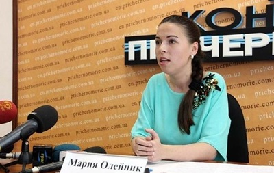 Пресс-секретаря мэра Одессы уволили из-за высказывания против лозунга  Героям слава