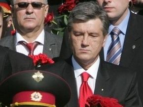 Ющенко издал указ о 65-й годовщине Победы в Великой Отечественной войне