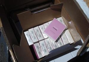 Одесские таможенники изъяли партию контрабандных парфюмов на 18,5 млн грн