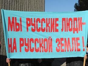 МИД РФ: В Украине проживает 8 миллионов этнических русских