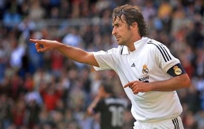 Реал предложил Раулю должность спортивного директора - источник