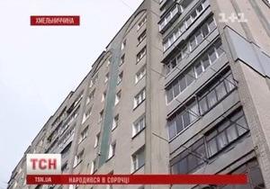 В Хмельницком 4-летний ребенок выпал из окна 7-го этажа и остался жив