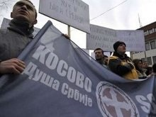Россия потребовала признать незаконной независимость Косово