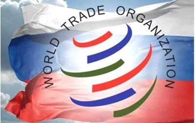 Россия оспорит санкции Евросоюза через ВТО