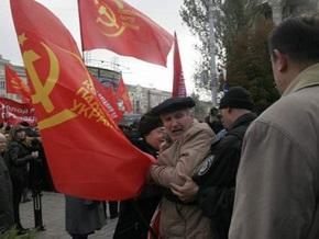 В Донецке коммунисты пытались штурмом взять здание обладминистрации