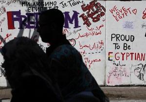 Власти Египта распустили парламент и отменили конституцию