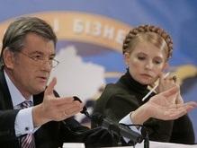 Большинство украинцев негативно оценивают работу Ющенко и Тимошенко