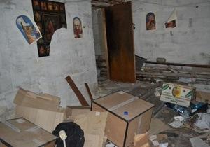 Книжный магазин Сяйво вернули под контроль киевской мэрии