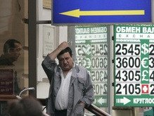 В России объявили о начале рецессии