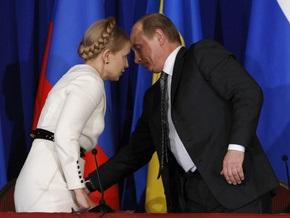 Сегодня Тимошенко встретится с Путиным
