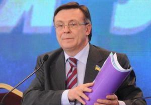В ПР не уверены в целесообразности евроинтеграции: После кризиса ЕС будет выглядеть совсем иначе