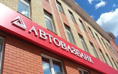 Российский Автовазбанк отказался обслуживать американцев