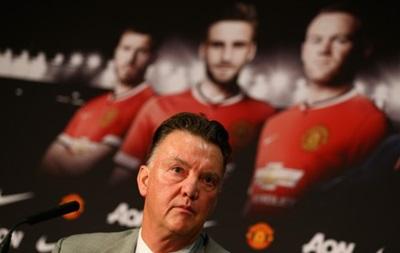 Ван Гал: Я решу, кто останется, а кто покинет Манчестер Юнайтед