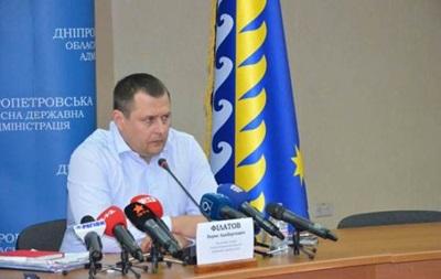 В Днепропетровской области создадут Центр освобождения заложников