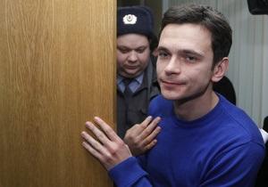 Россия - Илья Яшин требует у СК РФ вернуть ему 450 тысяч рублей