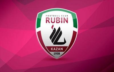 Производитель одежды хочет обанкротить российский футбольный клуб Рубин