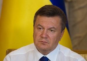 Янукович назначил ответственных за реализацию Программы экономических реформ до 2014 года