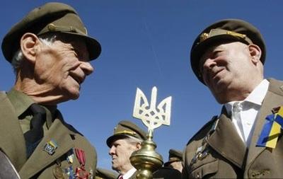 Во Львове почтут память Украинских Сечевых Стрельцов