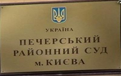 Суд постановил принудительно доставить в Украину и арестовать Жириновского, Зюганова и Шойгу