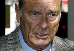 Прокуратура Парижа в суде потребовала оправдать Ширака