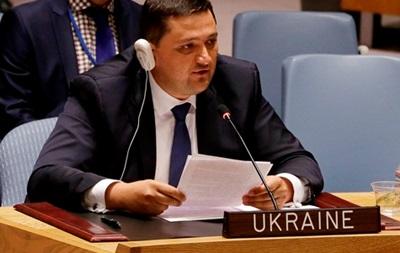 Постпред Украины в ООН: Гуманитарной катастрофы в стране нет